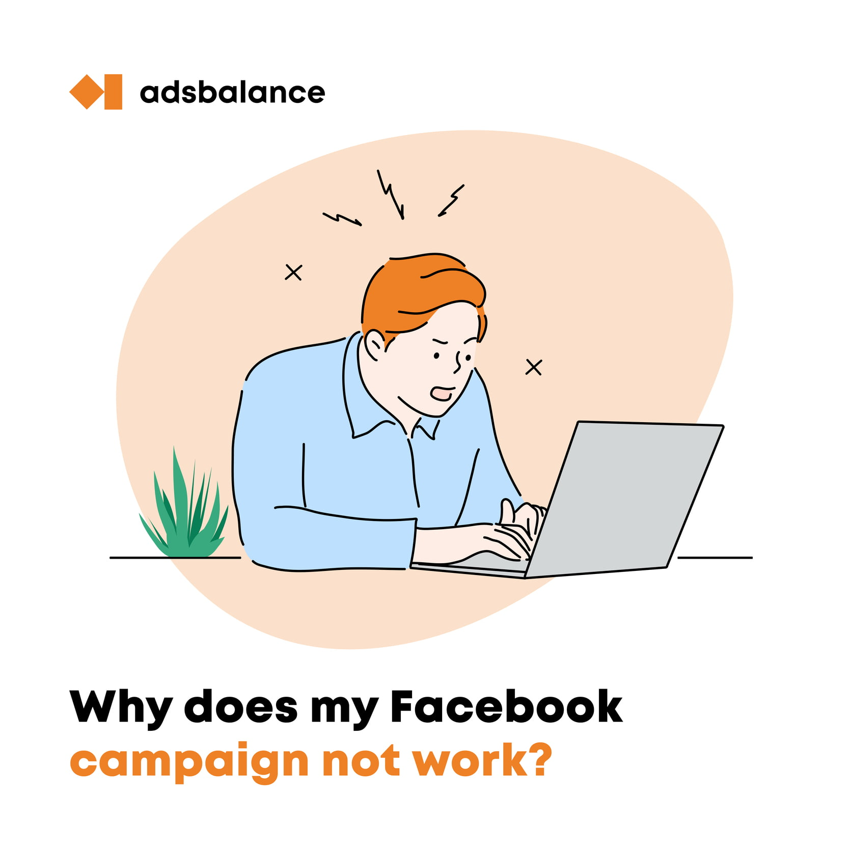 Why Is My Facebook Campaign Not Working?